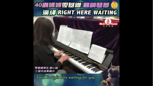 Right here waiting 2018.3.13