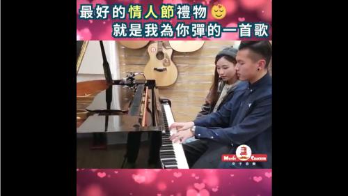 晴天獨奏 2018.02.27