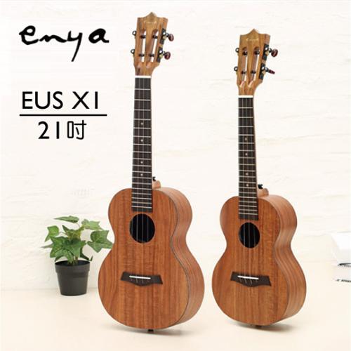 烏克麗麗-EUS-X1