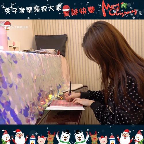 【Merry Christmas】2019.12.25